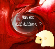 hitsuji_RESIDENT-EVIL-RETRI.jpg