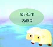 hitsuji_RESTLESS2.jpg