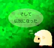 hitsuji_ROBIN-HOOD.jpg