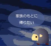 hitsuji_ROBOCOP.jpg