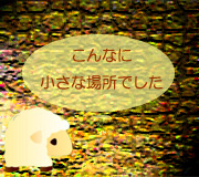 hitsuji_ROOM.jpg