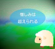 hitsuji_Railway-Man.jpg