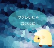 hitsuji_SHERLOCK-HOLMES.jpg