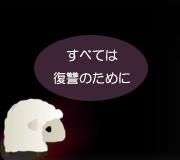 hitsuji_SIN-CITY-A-DAME-TO-.jpg