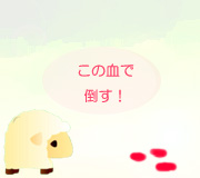 hitsuji_SNOW-WHITE-AND-THE-.jpg