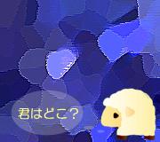 hitsuji_SOCIAL-NETWORK.jpg