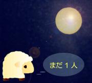hitsuji_SPACE-BROTHER-0.jpg