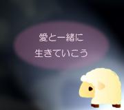 hitsuji_STILL-ALICE.jpg