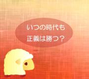 hitsuji_STREET-KINGS.jpg
