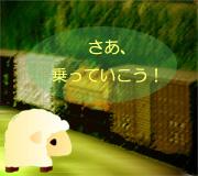 hitsuji_T.S.-SPIVET.jpg