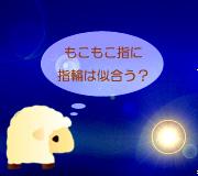 hitsuji_TED.jpg