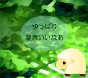 hitsuji_TEL2.jpg