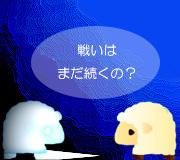 hitsuji_TERMINATOR-GENISYS.jpg