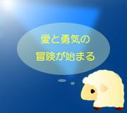 hitsuji_THE-FALL.jpg