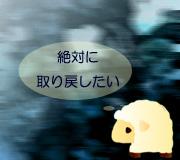hitsuji_THE-NEXT-THREE-DAYS.jpg