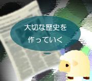 hitsuji_THE-POST.jpg