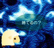 hitsuji_THE-RITE.jpg