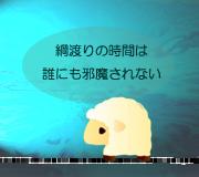 hitsuji_THE-WALK.jpg