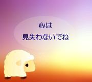 hitsuji_THIRST.jpg