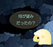 hitsuji_TINKER-TAILOR-SOLDI.jpg