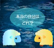 hitsuji_TOTAL-RECALL.jpg
