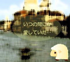 hitsuji_TOURIST.jpg