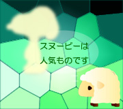 hitsuji_TOWER-HEIST.jpg