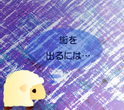 hitsuji_TOWN.jpg