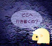 hitsuji_TRANCE.jpg