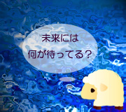 hitsuji_TRANSCENDENCE.jpg