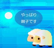 hitsuji_TROUBLE-WITH-THE-CU.jpg