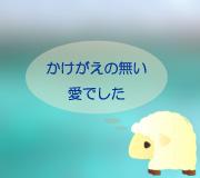 hitsuji_TWICE-BORN.jpg