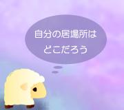 hitsuji_TWILIGHT-SAGA-ECLIP.jpg