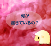 hitsuji_UNKNOWN.jpg
