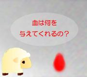 hitsuji_VAMPIRE.jpg