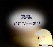 hitsuji_VICE.jpg