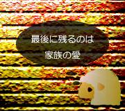 hitsuji_WALL-STREET.jpg