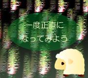 hitsuji_WHATEVER-WORKS.jpg