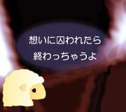 hitsuji_WILD-TALES.jpg