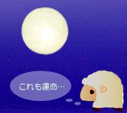 hitsuji_WOLFMAN.jpg