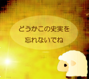hitsuji_WOMAN-IN-GOLD.jpg