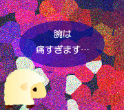 hitsuji_WORLD-WAR-Z.jpg