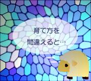 hitsuji_ai-houkai.jpg