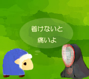 hitsuji_bushido.jpg