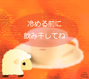 hitsuji_coffee-movie.jpg