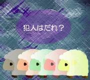 hitsuji_devil.jpg