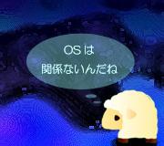hitsuji_hack.jpg