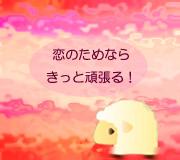 hitsuji_hakoiri.jpg