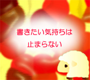 hitsuji_hibiki2.jpg