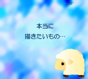 hitsuji_hokusai.jpg